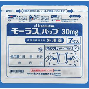 Mohrus Pap 30mg : 7sheets