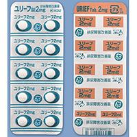 URIEF TABLETS 2mg : 100 tablets