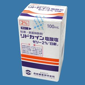 Lidocaine Hydrochloride Jelly 2% NISSIN 100ml