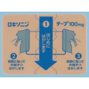 Loxonin Tape 100mg : 35 sheets
