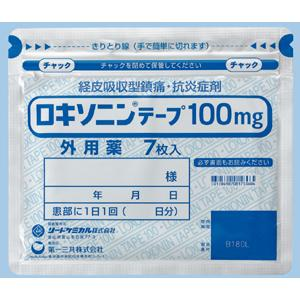 Loxonin Tape 100mg : 70 sheets