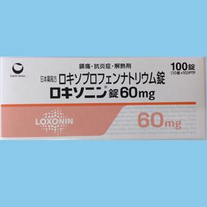 Loxonin Tablets 60mg : 100 tablets
