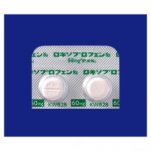 Loxipain Tablets 60mg 100Tablets