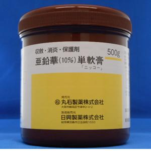 Zinc Oxide(10%)Simple Ointment Nikko : 500g