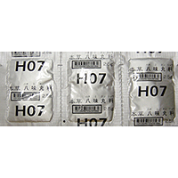 Honzo Hachimigan[H07] : 42 sachets(for two weeks)