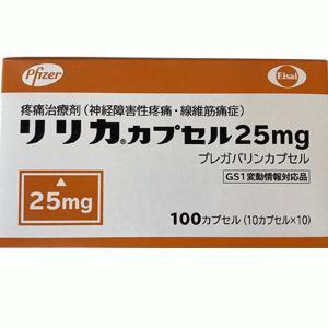 LYRICA Capsules 25mg: 100 capsules