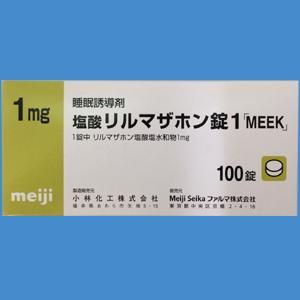 Rilmazafone Hydrochloride Tablets 1 MEEK : 100 tablets