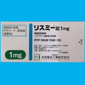 Rhythmy Tablets 1mg : 100 tablets