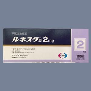 Lunesta Tablets 2mg : 100 tablets