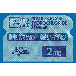 Rilmazafone Hydrochloride Tablets 2 MEEK : 30 tablets