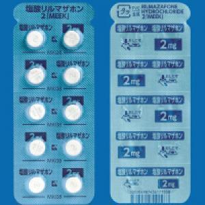 Rilmazafone Hydrochloride Tablets 2 MEEK : 100 tablets