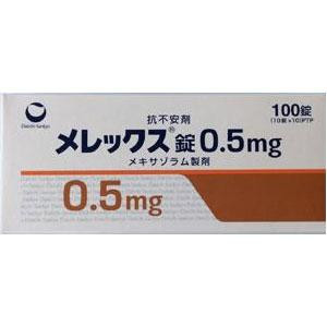 Melex Tablets 0.5mg : 100 tablets