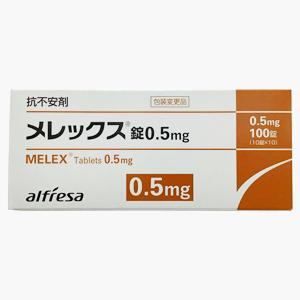 Melex Tablets 0.5mg : 100 tablets
