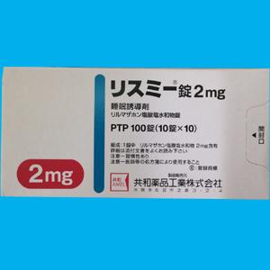 Rhythmy Tablets 2mg : 100 tablets