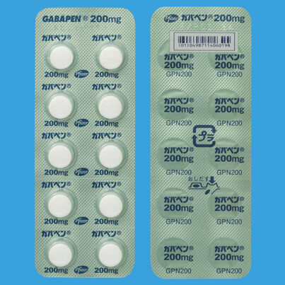 GABAPEN Tablets 200mg:100tablets