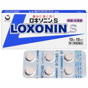 Loxonin S : 12 tablets