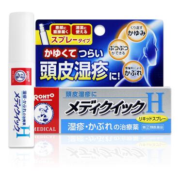 Mentholatum Medi Quick H: 14ml