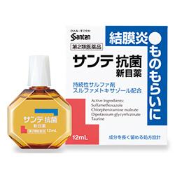 Sante Antibacterial New Eye Drops: 12ml