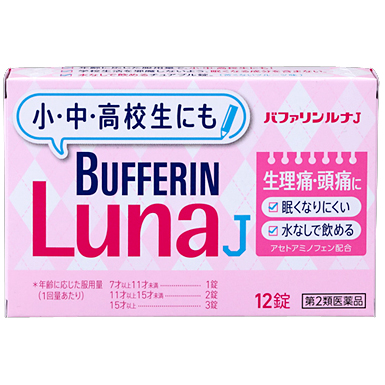Bufferin Luna J : 12Tablets