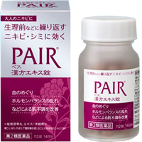 PAIR Kanpo Extract Tablets : 112's