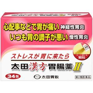 Ohota Kanpo Ichoyaku Ⅱ:34 bags