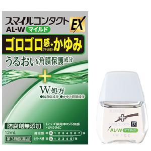 Smile Contact EX AL-W Mild : 12mL