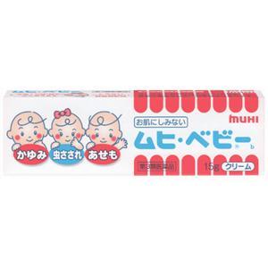 Muhi Baby: 15g