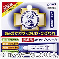 Mentholatum Medical Lip nc: 8.5g
