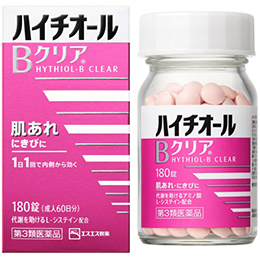 HYTHIOL-B CLEAR:30 tablets