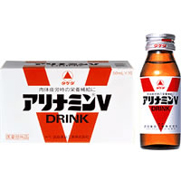 Alinamin V : 50ml x 10 bottles