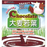 YUWA  Chocolate Ohmugi Wakaba: 3g x 14 sachets