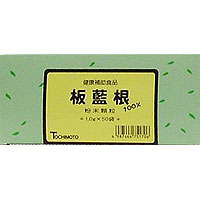 Banlankon powder granule, Radix Isatidis : 1g x 50 sachets