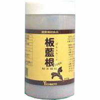 Banlankon powder granule,  Radix Isatidis : 400g