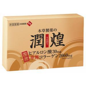 Honzo Jyunkou : 2g x 60sticks