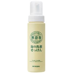Additive-Free Foaming Face Soap: 200ml