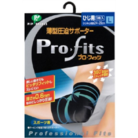 Pro-fits elbow support brace : 1 sheet L size
