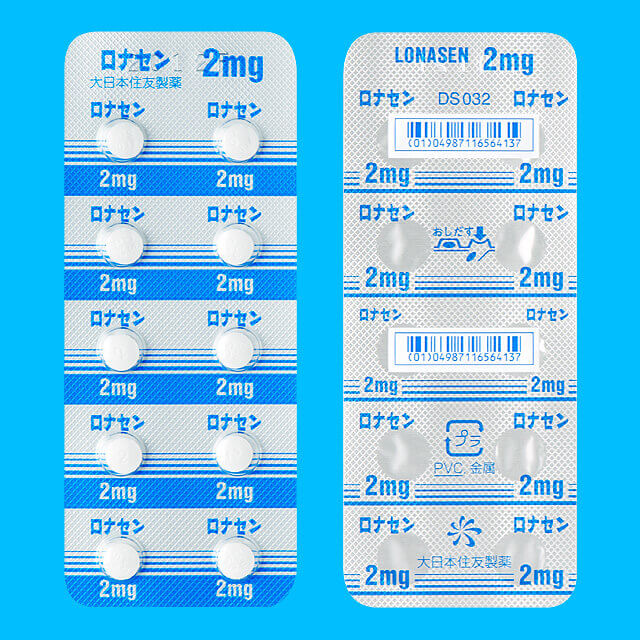 LONASEN Tablets 2mg : 100 tablets