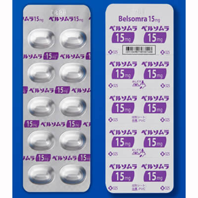 Belsomra Tablets 15mg : 20 tablets