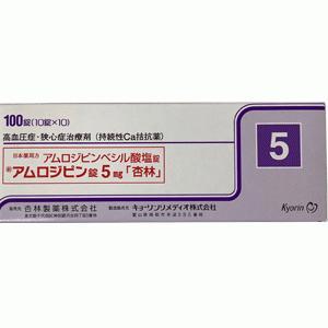 Amlodipine Tablets 5mg Kyorin: 100 tablets