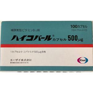 Hycobal Capsules 500mcg : 100 capsules