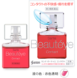 Sante Beauteye Contact: 12ml