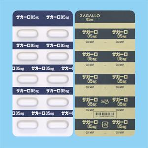Zagallo Capsules 0.5mg : 30 capsules