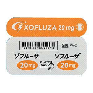 XOFLUZA Tablets 20mg:2 tablets