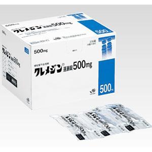 KREMEZIN Tablets 500mg : 336 tablets