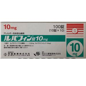 Rupafin Tablets 10mg : 100 tablets
