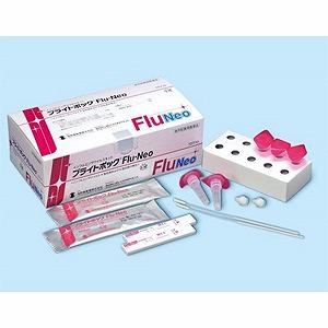 インフルエンザウイルスキット ブライトポックFlu Neo:1セット
