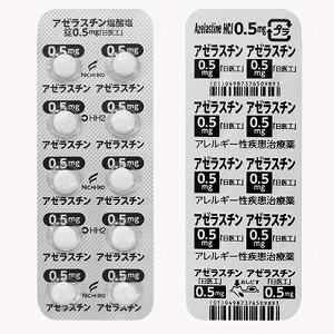 Azelastine Hydrochloride Tablet 0.5mg Nichi Iko : 100tablets