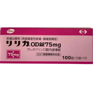 Lyrica OD Tablets 75mg: 100 tablets
