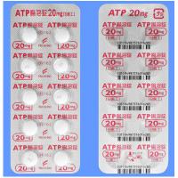 ATP Enteric Coated Tablets 20mg Nichi-Iko 100Tablets
