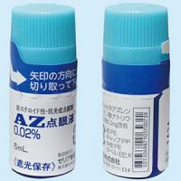 AZ Ophthalmic Solution 0.02% : 5ml x 50 tubes